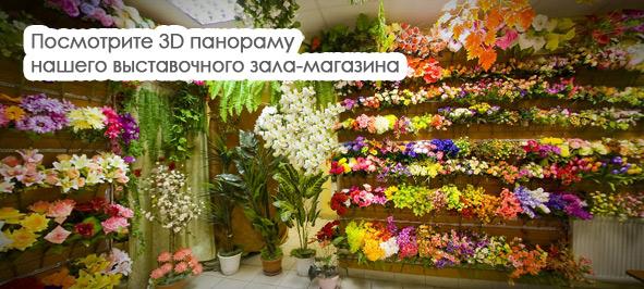 Живые цветы купить оптом в воронеже заказать траурную корзину из искусственных цветов