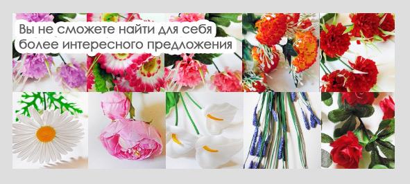Где в воронеже купить искуственные цветы купить подарок на день рождения женщине 45 лет